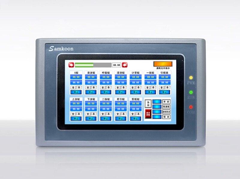 SK-043HS samkoon HMI dokunmatik ekran 4.3 Ethernet ile yeniSK-043HS samkoon HMI dokunmatik ekran 4.3 Ethernet ile yeni