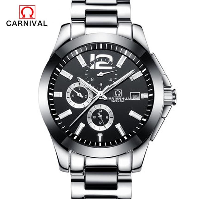Carnival men's full automatic mechanical watch business casual fashion luminous multi-functional waterproof male watch