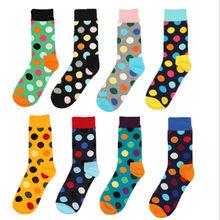 New Fashion Women Men Big Dots Socks Unisex Daily Trendy Street Snap Casual Crew Socks Happy