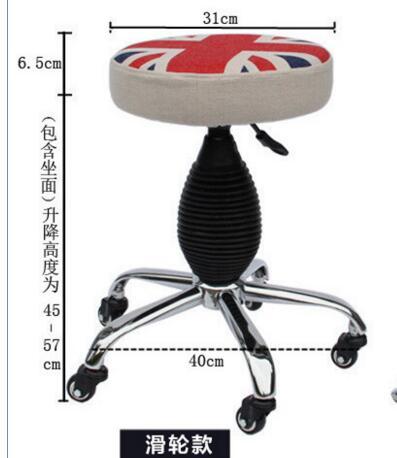 Купить с кэшбэком Can be dismounted wheel bench. Rotating lift chair large stool armor stool