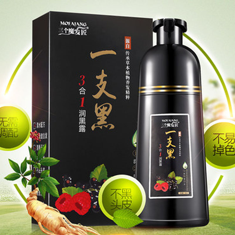 500ML New packaging Black Bubble Semi-permanent Hair Dye Formula Water Without Blending Hair Color Natural Plant 3 In 1 image