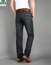AFS JEEP 48% Cotton 2% Spandex Black Color 2015 New Style Men's Original Casual Straight Big Size Jeans 30 to 42  style-564