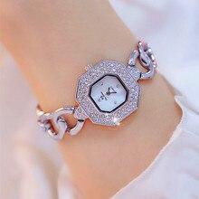 New Hot Chain Watch Rhinestone Scale Dial No Digital Strap Silver Polygonal Female Fashion & Casual
