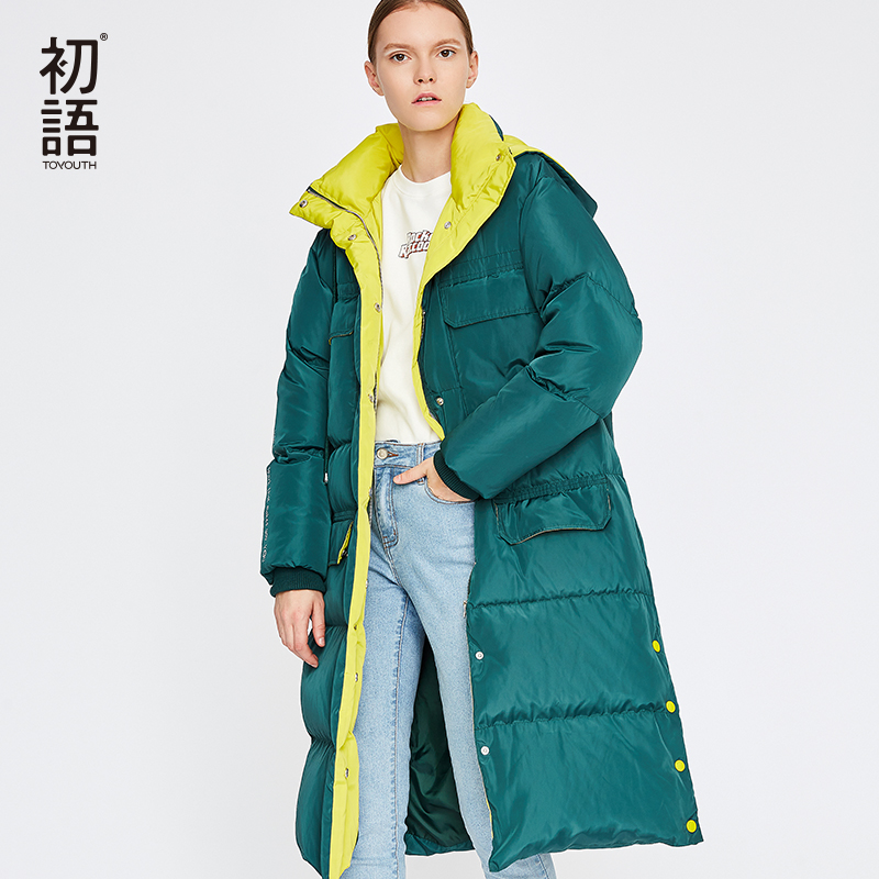 Last discount Women Coats
