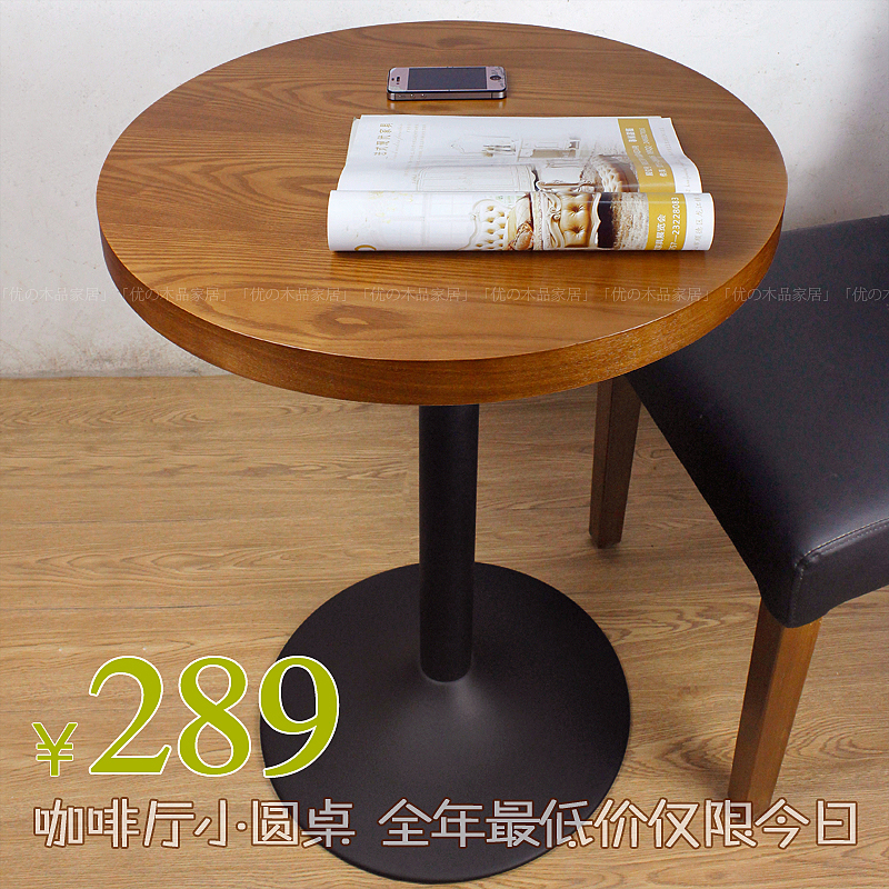 Round Coffee Table Measurements: Small Size Coffee Table Cafe Table Restaurant Table