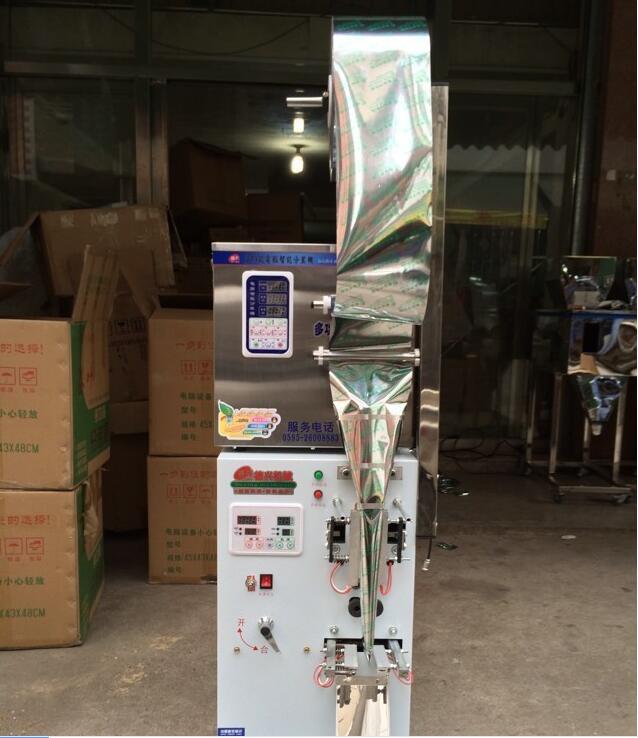 Automatic Tea Bag Machine Spiral Feeding Machine Back Sealing Machine Granular Powder Tea Food  Automatic Packaging Machine
