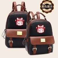Kpop Home New Bts Bangtan Boys Jimin Suga PU Leathern Backpack Bags Schoolbag