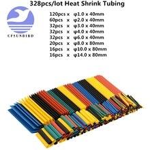 328 шт./компл. оборудование для создания Обёрточная бумага проволокой автомобильного электрического кабеля трубки наборы термоусадочные трубки полиолефина 8 смешанных размеров Цвет