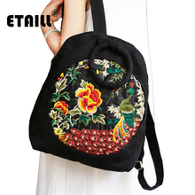 ETAILL Flower Animal Peacock Embroidered Backpacks for Girls Female Embroidery Travel Bags Schoolbag Rucksack Mochila