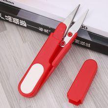 1 шт. u-образные ножницы для вышивания крестиком, сделай сам, безопасная крышка, пластиковая ручка, пряжа для вышивания, швейные принадлежности