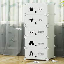 Ngle простой шкаф подвесной имитация ткани студенческие дети маленькая комбинация складной в сборе пластиковый шкаф маленький
