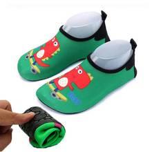 Быстросохнущая обувь унисекс; детские туфли для мальчиков; кроссовки; динозавры; спортивные кроссовки для плавания; пляжная детская обувь; кроссовки для девочек и мальчиков