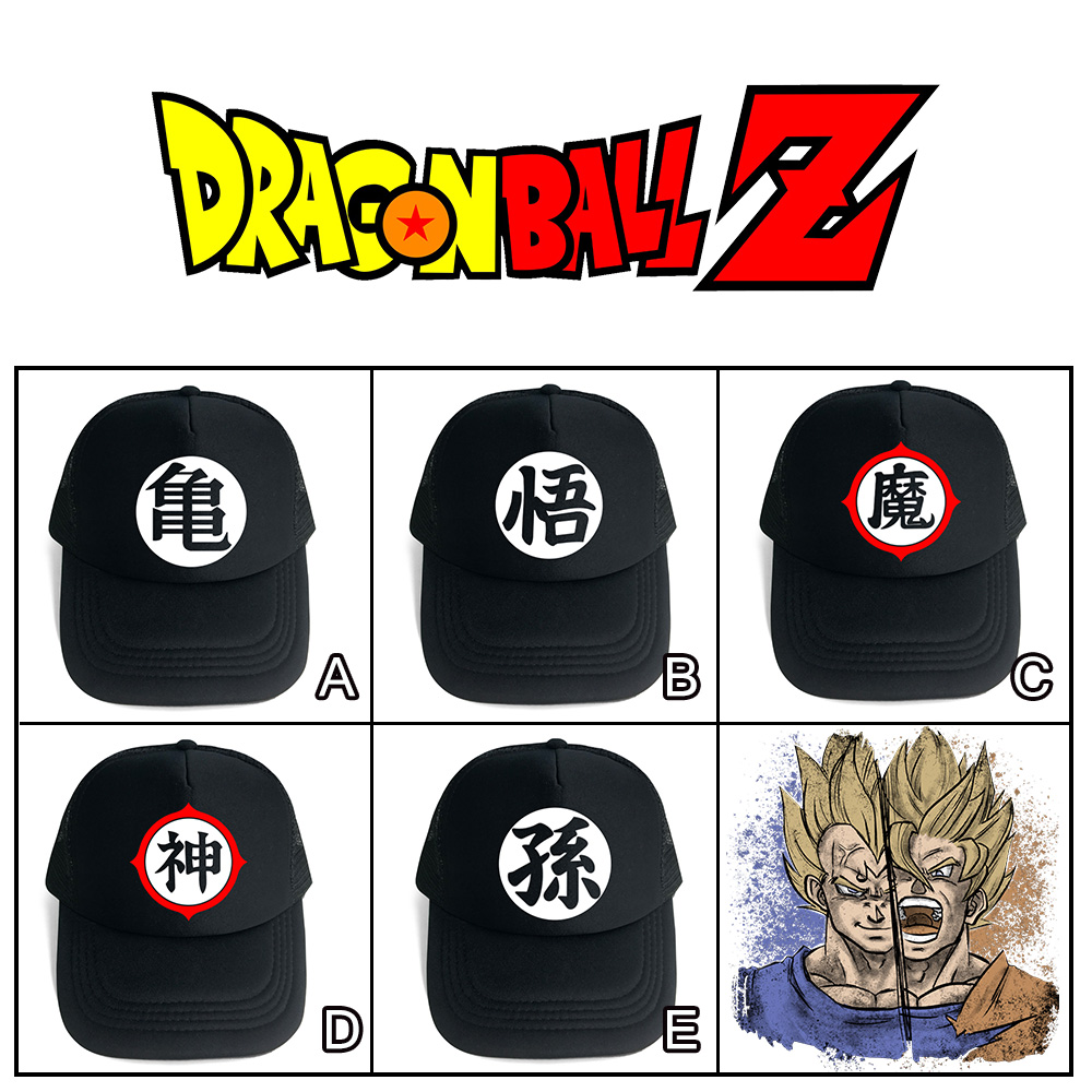 Wellcomics Anime Dragon Ball Z Son Goku Master Roshi Shenron Symbol Black Mesh Trucker Cap Baseball Cap Hat Cosplay Costume Gift
