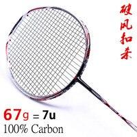 Badminton Racket 100 Carbon Badminton Racquet 4U 5U 6U 7U