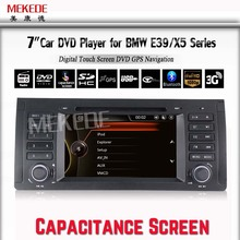 7inch  Capacitive screen car dvd for b/mw E39 X5 E53 M5 with built in gps Bluetooth ATV Rearview Radio iPod Free Shipping
