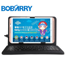 "Bobarry teléfono de la tableta de 8 ""M880 4G 8 pulgadas tablet pc IPS octa core 4 GB RAM 128 GB ROM 8MP + teclado"
