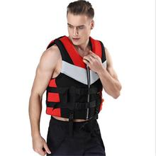 Outdoor Adult Kids Life Vest Jacket Swimming Boating Ski Drifting Life Vest with Whistle S TO XXL Sizes Water Sports Man Jacket 2019 professional polyester jacket vest lifeboat colete para water sports swimming surf drifting