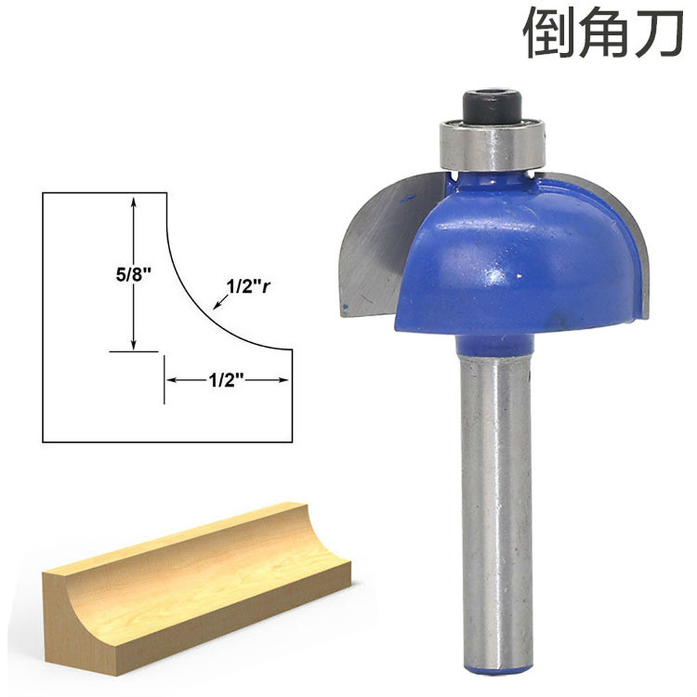 1/2 Handle Woodworking Milling Cutters Electric Chamfering Knife with <font><b>Bearing</b></font> Trimming Knife 1/4 Building Carving Knife Tool image