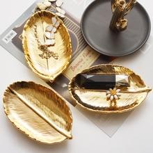 Креативный керамический лист ананаса, лоток для хранения, тарелка, скандинавские золотые косметические украшения, органайзер для хранения мелочей, украшение дома
