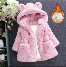 2018 New Winter Baby Girls Clothes Faux Fur Fleece Coat Pageant Warm Jacket Xmas Snowsuit 1-8Y Baby Hooded Jacket Outerwear(China)