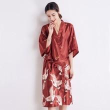Daeyard Silk Satin Wedding Bride Bridesmaid Robe Animal Print Bathrobe Short Kimono Night Women Party Dressing Gown