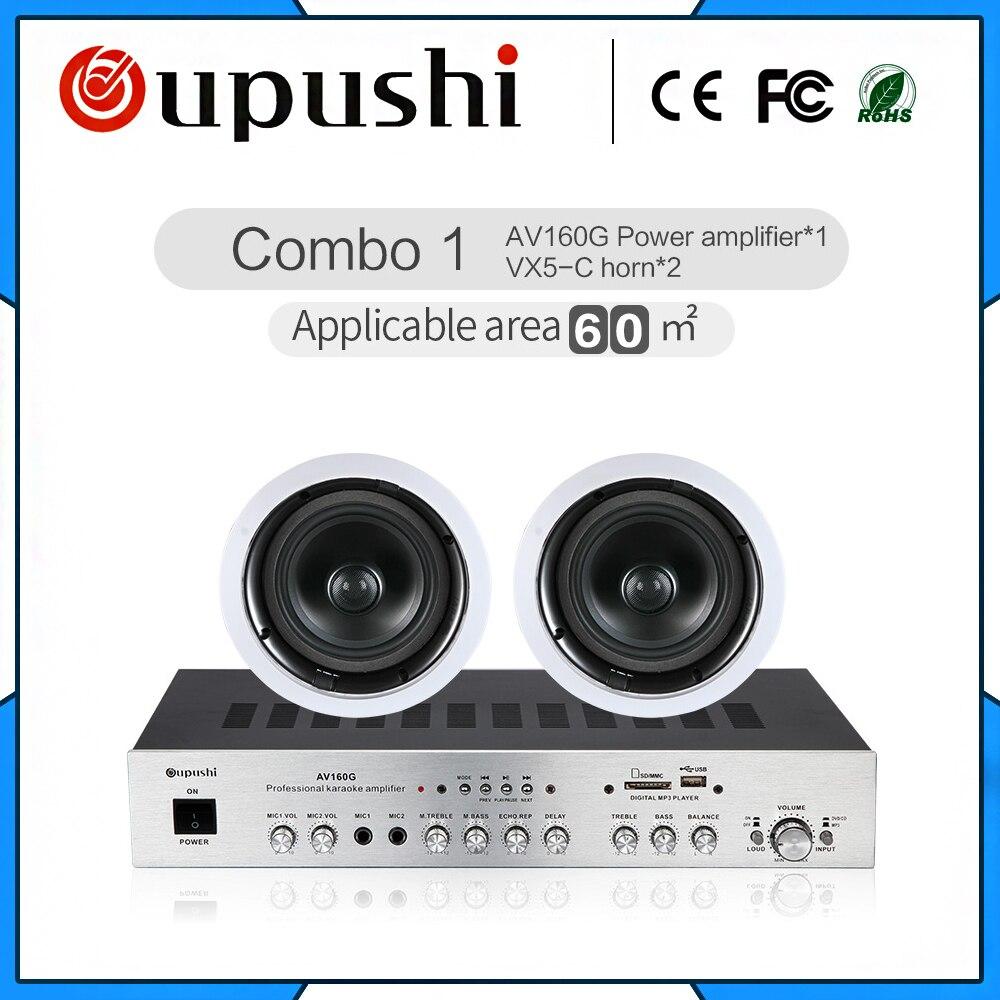 US $71 25 5% OFF|Power amplifier ceiling speaker Background music Embedded  speaker Bluetooth power amplifier 8Ohm coaxial horn-in In-ceiling Speakers