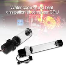 110/210mm Cylinder Water Tank G1/4 Thread 19W SC600 Pump Computer Cooling Radiator Cooler For CPU