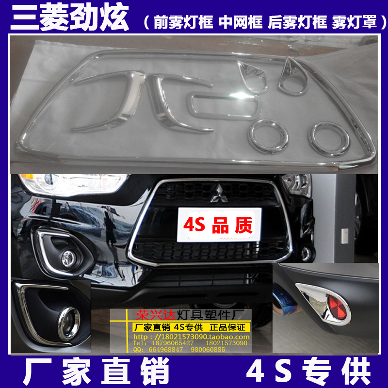 ABS Chrome before+ Front Fog light Lamp Cover Trim Front Grille Around Trim Racing Grills Trim for 2013-2016 Mitsubishi ASX abs chrome front grille around trim racing grills trim 7pcs for 2015 highlander