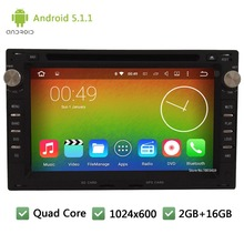 Quad Core Android 5.1.1 2Din 1024*600 Car DVD Player Radio Audio Stereo For Volkswagen VW Jetta Sharan Passat Transporter T4 T5
