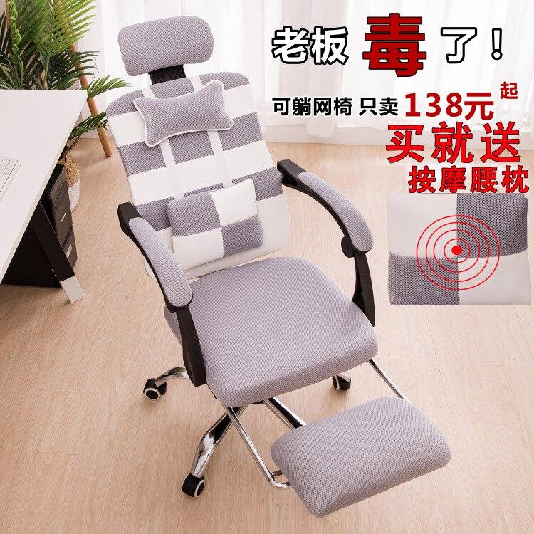 Computer Household Modern Concise Screen Cloth Dawdler Backrest Office Leisure Time Lift Swivel Boss Chair цены