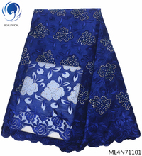 Beautifical french laces fabrics with rhinestones 2019 blue frican tulle lace for women dress 5yards/lot ML4N711