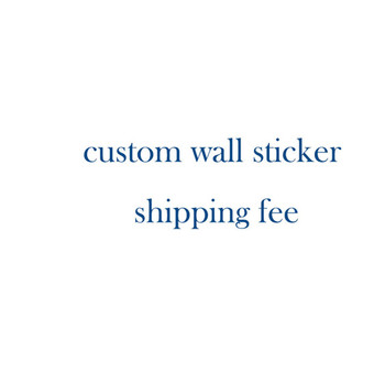 Custom color wall stickers 1001 image
