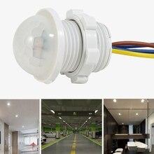 Пир переключатель 50/60Гц инфракрасный датчик движения автоматический свет лампы держатель переключатель интеллектуальный легкие движение зондирования переключатель