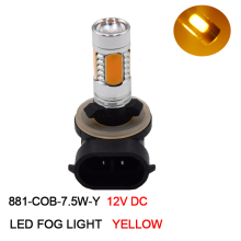 1Pcs H27 881 Led Bulb For Cars H27W/2 H27W2 Auto Fog Light 500Lm 12V 881 LED Bulbs Driving Running Light Ambe Yellow