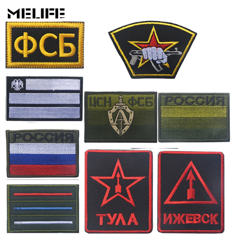 Hunting Accessories Embroidery Patch Russian KGB Fusibo FSB POCCNR 3D Military Army Tactical Morale Embroidery Patches Badges