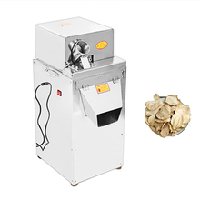 Vertical Herbal Medicines Slicer Chinese Medical Herbs Cutting Machine Astragalus Slicing 1500W 220V/50Hz 300rpm HBQ-607