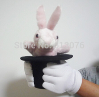 Russia Rabbit In the Hat Puppet magic trick,illusions,cap tricks stage magic,mental