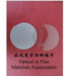 Сапфир Substrate-Al2O3 один кристаллическая подложка-сапфир эпитаксии-светодиодный уровня-на одной стороне, шлифовальные-epi