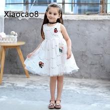 ead3defc57a Enfants rose blanc maille coton bébé robes fille été paillettes petites filles  vêtements mignon sans manches robe de princesse 2.