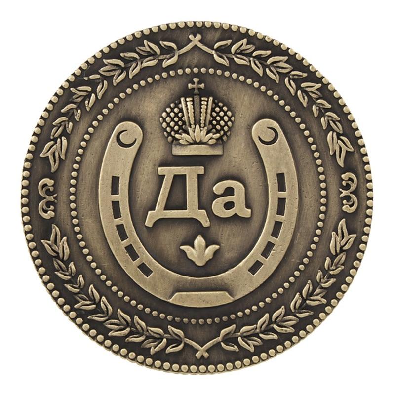Ρωσία Αντιγραφή νομισμάτων Vintage σπίτι - Διακόσμηση σπιτιού - Φωτογραφία 4