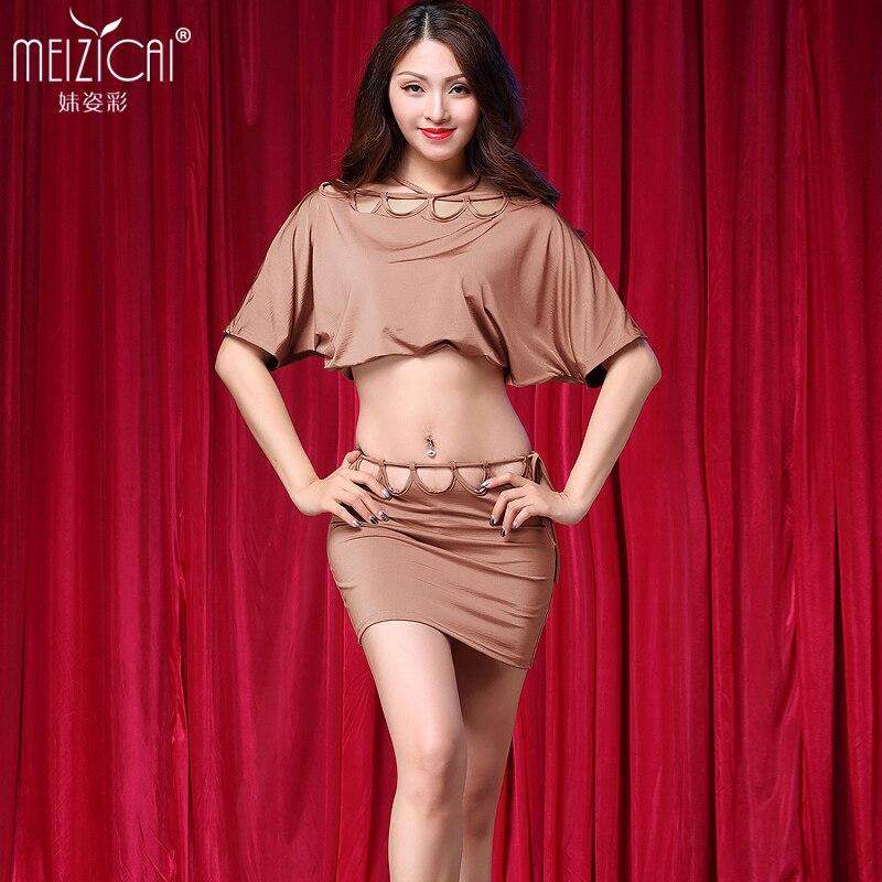 2018 nouveau costume de danse du ventre des femmes ensemble vêtements de danse du ventre jupe de danse du ventre costume T4055
