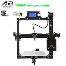 Anet A2 3D Printer Kit DIY Aluminum Frame 3D Three-dimensional Metal Nozzle Big Printing Size with SD Card 12864 LCD Display anet a3 full assembled high precision 3d printer aluminum arcylic frame 3d printer kit industry three dimensional diy printing