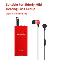 Rechargeable Hearing aid Ear Sound Amplifier For The Elderly Cassette Hearing Aids Adjustable Tone Digital Aid Ear Care devices