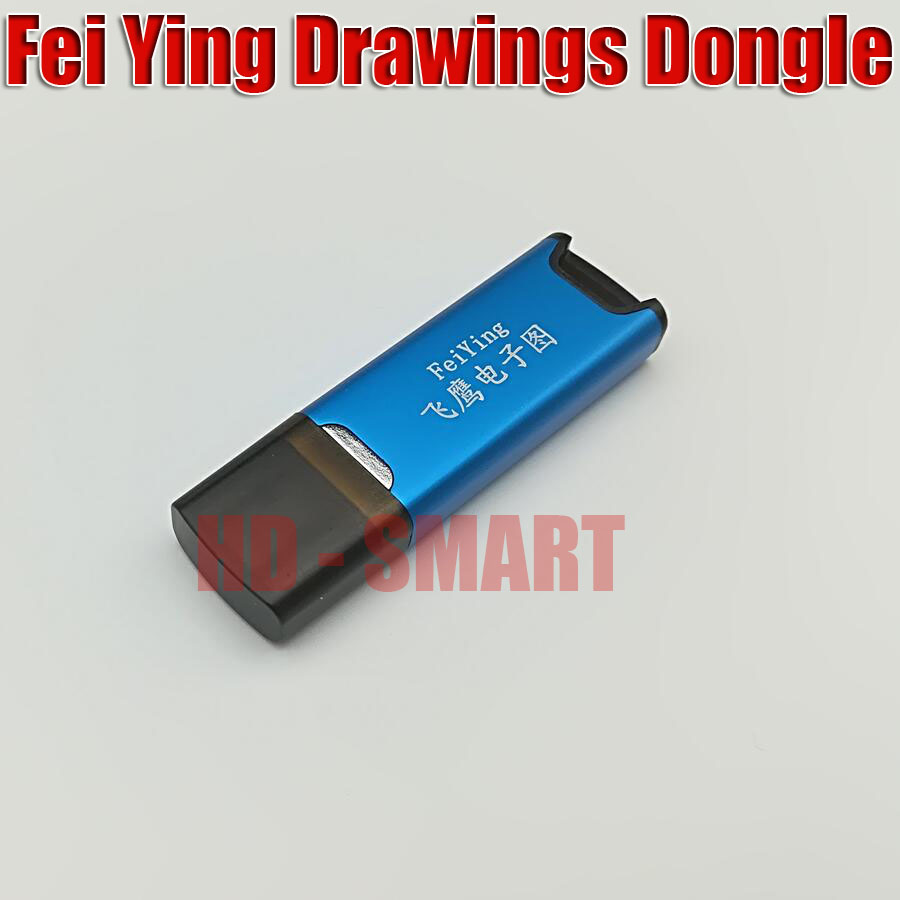 ZXWDGES Fei Ying FeiYing Dongle dessins Dongle Fei Ying dessins électroniques dongle mieux travailler