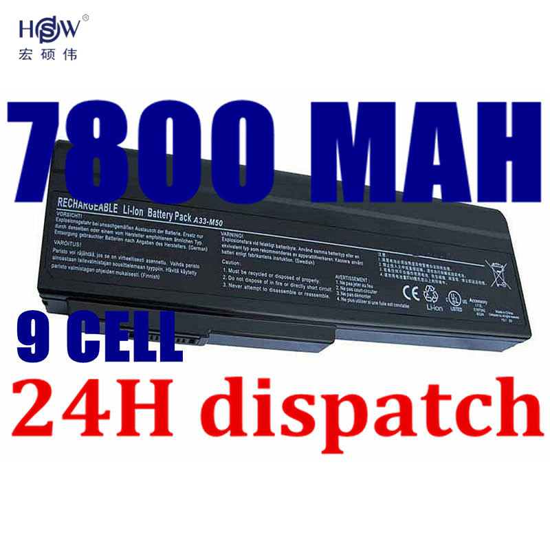HSW 7800mAH 9cells Laptop For Asus battery A32-M50 A33-M50 N53 M50 M50s N53S G50 G51 M60,M60J,M60JV,M60V,M60VP,M60W N43 N53 X55