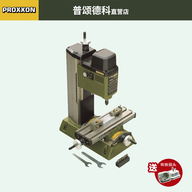 Germany Miniature Milling Machine Multifunctional Household Miniature Bench Drilling & Milling Machine DIY Power Tools NO27110 milling drill press bench 580w stroke 60mm clamping range 1 5 13mm 4000rpm high speed diy drilling mill machine