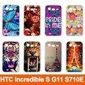 14 шаблонов цветной животные красивые цветы эйфелевой башни мобильный телефон чехол кожи корпус гуд для HTC Incredible S G11 S710E