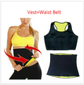 eaab1a6256 (vest + waistband ) Super stretch neoprene Shapers Sports vest Waist Belts  set Women s Slimming training corsets Tummy TrimmerUSD 14.99-19.99 set