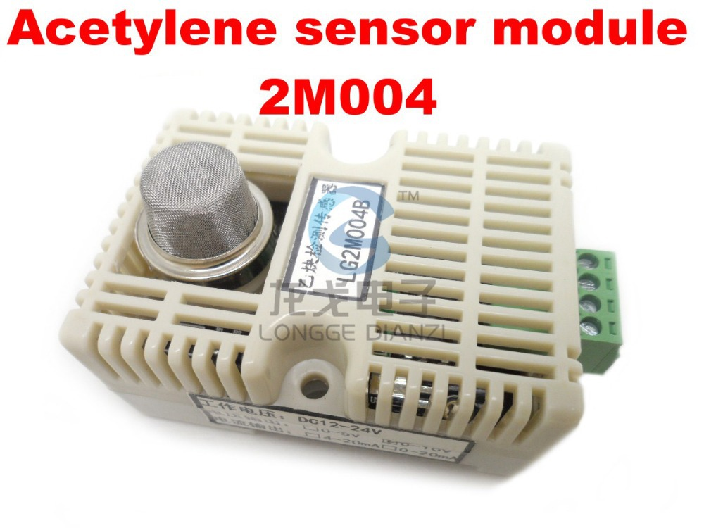 ФОТО free shipping,with shell,Semiconductor-type, GAS detection module,acetylene gas sensor