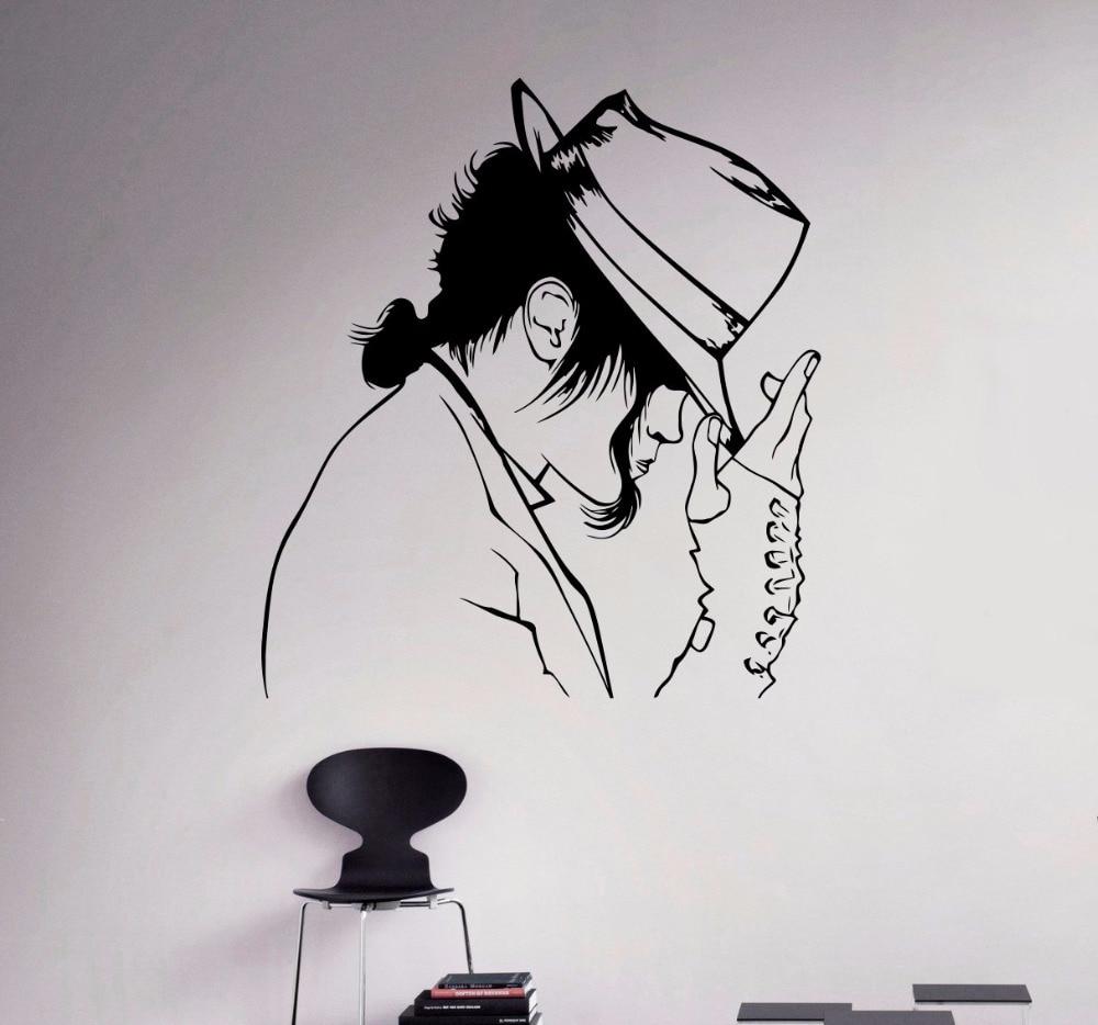 Wall Decal Michael Jackson Vinyl